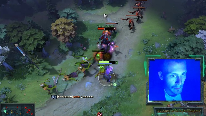 All Pick l Faceless Void 4