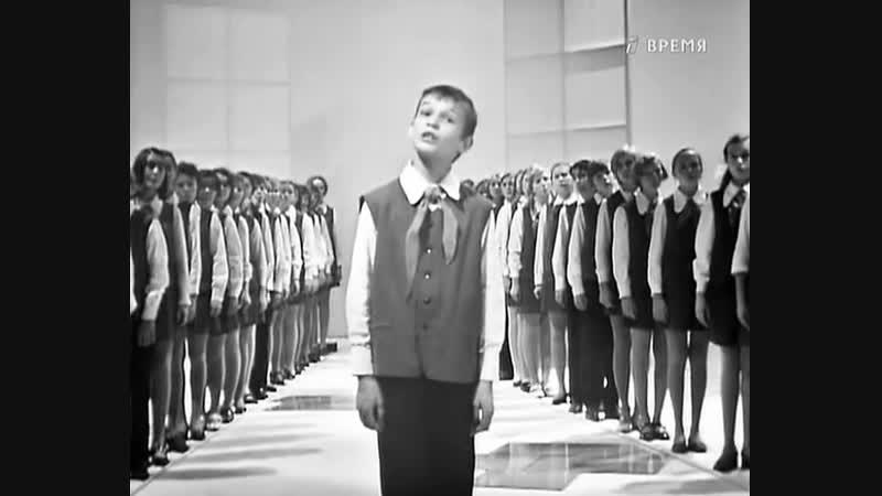 Песенка крокодила Гены. Большой детский хор Центрального телевидения и Всесоюзного радио. Солист Серёжа Парамонов , 1973