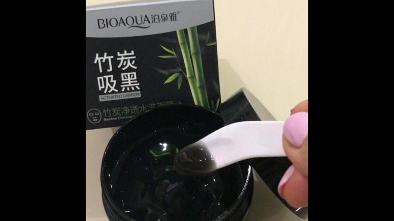 Маска с бамбуковым углём
