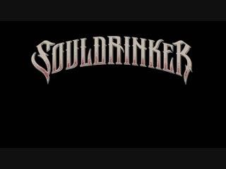 Souldrinker - Sixteen men of Tain feat. Alex Gindu (Watch Me Bleed)