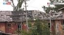 Многострадальная Горловка. Видеосвидетельство очередных обстрелов со стороны ВСУ
