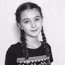 Кристина Пакарина фото #16