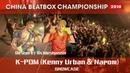 CNBC 2018   K-POM    Kenny Urban & Napom   Showcase