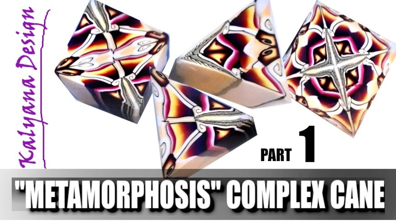 Metamorphosis complex cane - part 1 - building the elements 587
