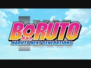 Boruto. Naruto Next Generations Opening 2 [Little Glee Monster - OVER]