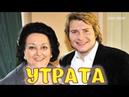 Умерла великая звезда всего мира – оперная певица Монсеррат Кабалье!