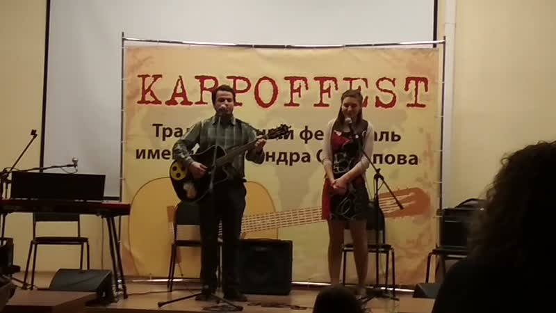 Александр О'Карпов Питерская