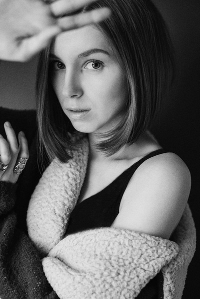Полина Белоусова
