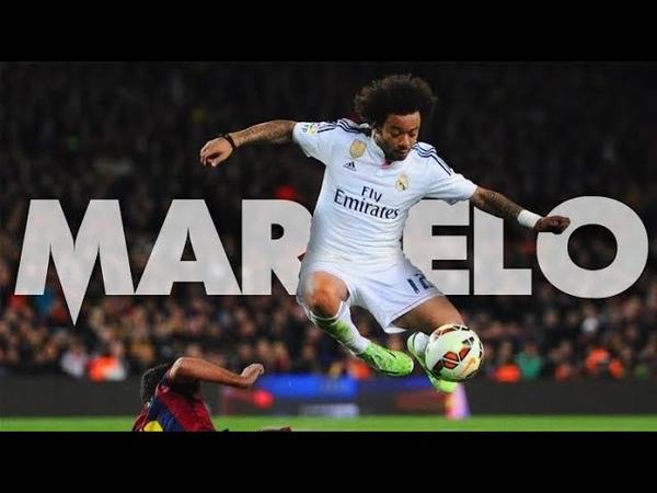 Marcelo - Skill 100% Control 2017/2018