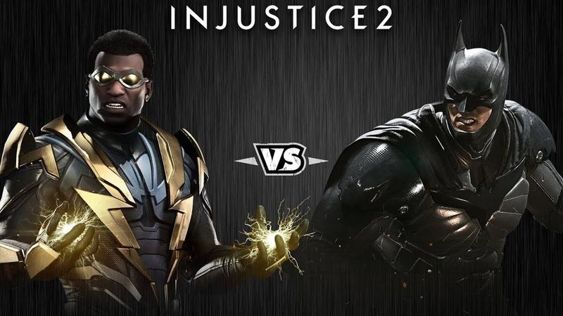 Injustice 2 Чёрная Молния против Бэтмена Intros Clashes rus