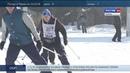 Чусовой принимает второй этап Кубка России по лыжным гонкам