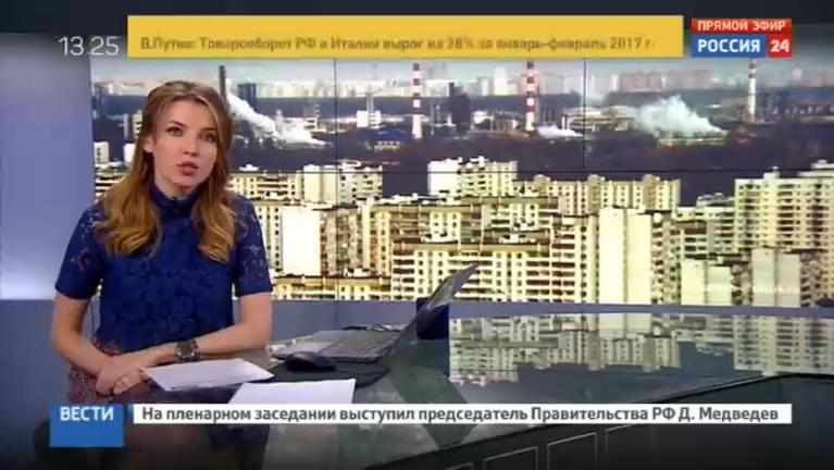 Новости на Россия 24 • Чем пахнет Капотня неприятный запах чувствуют все, кроме НПЗ