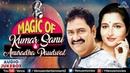 Magic Of Kumar Sanu Anuradha Paudwal 90's Evergreen Songs Jukebox Unforgettable Romantic Hits