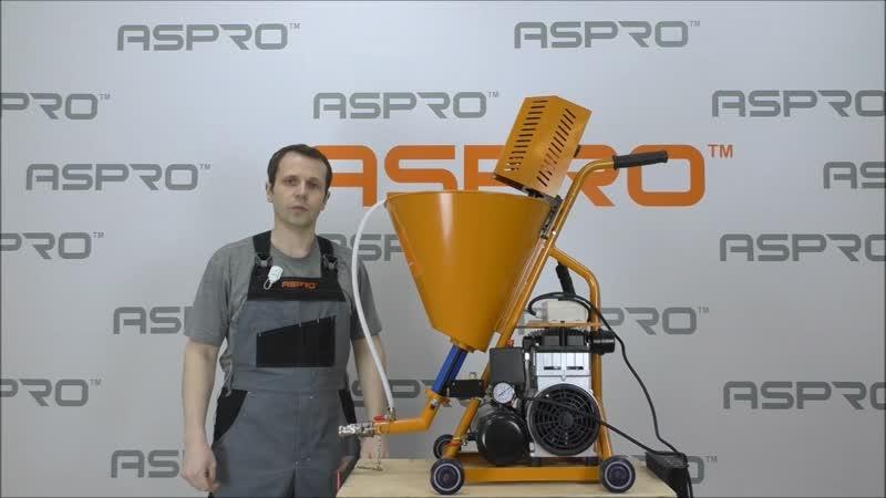 Шпатлевочная установка ASPRO N3® для механизированной финишной шпатлёвки