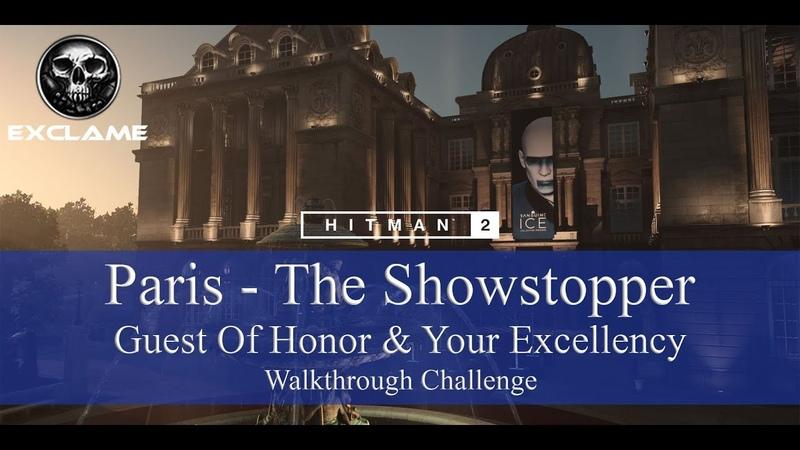HITMAN 2 Paris Guest Of Honor Your Excellency Walkthrough Challenge