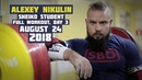 Alexey NIKULIN, Sheiko Student / Full Workout / Squat PyramidBench PressGPP
