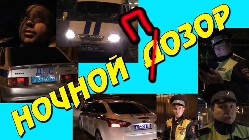 ГИБДД Москва 3 БП ЦАО Саботаж правовой системы👑🚨