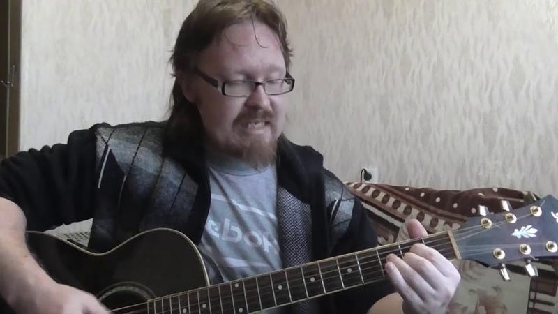 Песня под гитару - Шаланды полные кефали