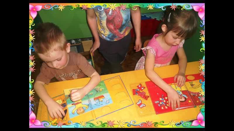 Неделя детской книги в группе Гномики