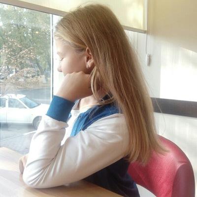 Софья Григорьева