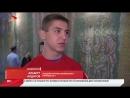 В Северной Осетии стартовал чемпионат профессионального мастерства World Skills