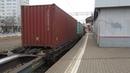 Еле еле Тепловоз 2М62У 0106 с контейнерным поездом станция Кунцево 1 20 11 2018