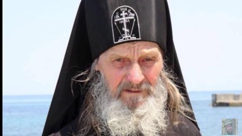 Предсказания будущего России и Украины старца Ионы