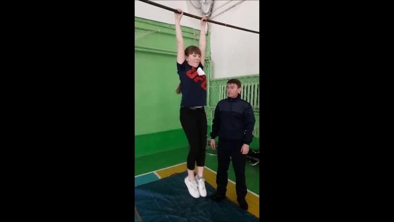 Ситникова Евгения Алексеевна 11 класс