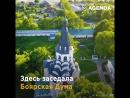 Александровская слобода ― небольшой городок, почти 20 лет бывший центром всей Руси