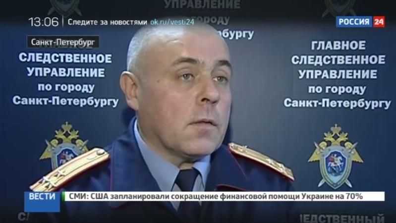 Новости на Россия 24 • Педофилия в Питере: задержаны заслуженный учитель и руководство детдома и школы