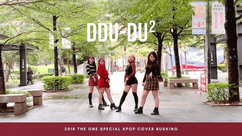 [KPOP IN PUBLIC CHALLENGE] BLACKPINK(블랙핑크)_ DDU-DU DDU-DU (뚜두뚜두) Dance Cover by The One From Taiwan