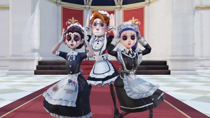 【Identity V第五人格】庄园女仆组合,幸运儿就是这条街最靓的仔!