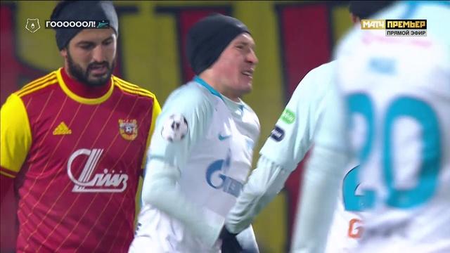 Арсенал Зенит 1 1 Далер Кузяев Российская Премьер Лига 16 тур 03 12 2018
