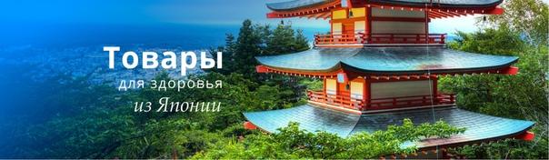 Японские капли для глаз с витаминами купить в Хабаровске