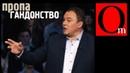 Дубоголовие федерального журналжиста Толстого
