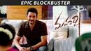 Maharshi Epic Blockbuster Promo 4 - Mahesh Babu, Pooja Hegde | Vamshi Paidipally