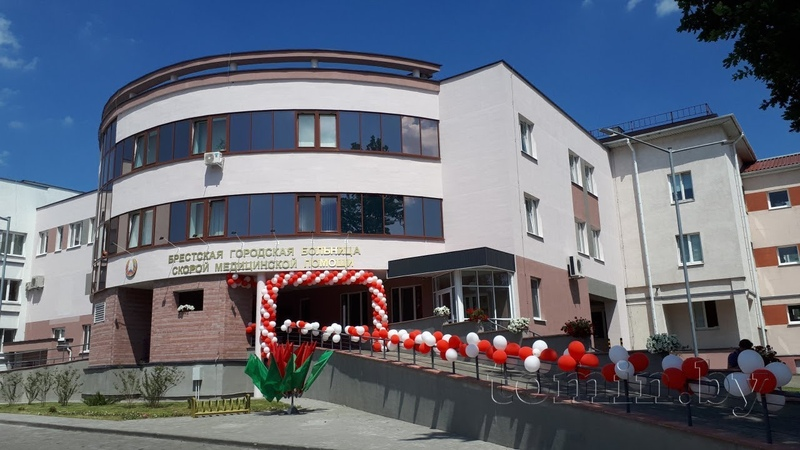 В Бресте модернизировали здание больницы СМП