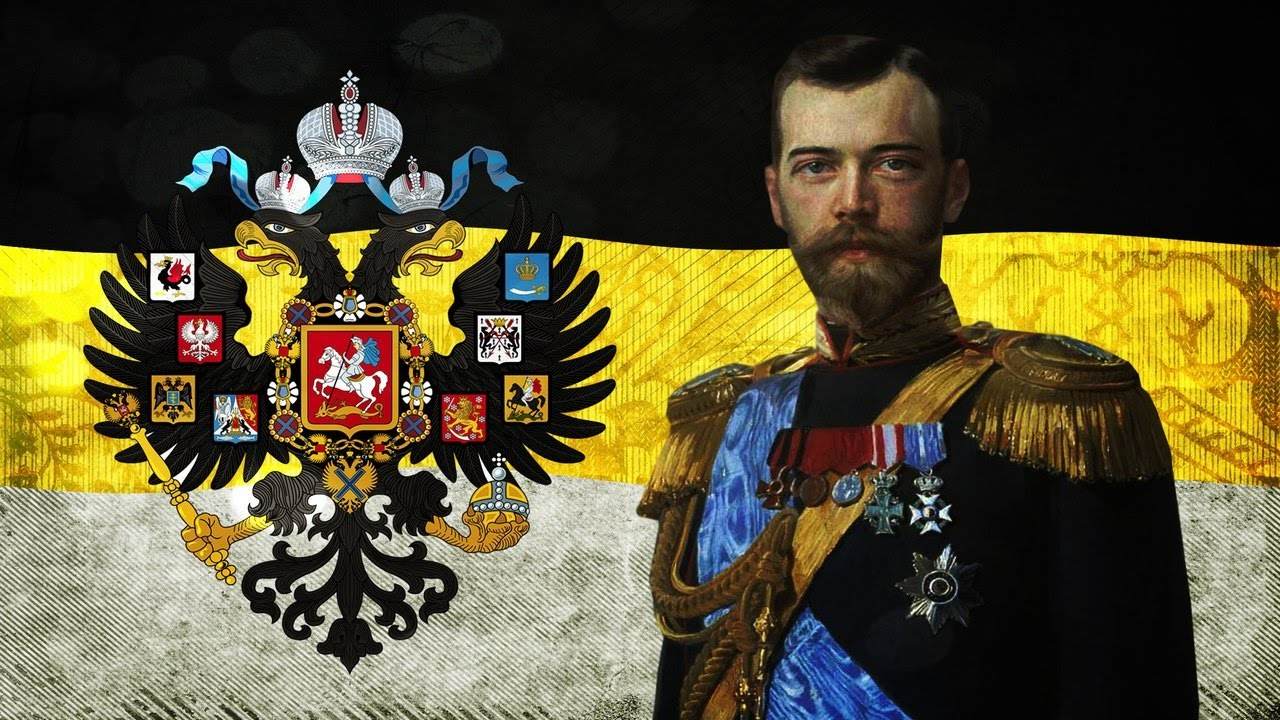 Некоторые интересные факты о Российской Империи