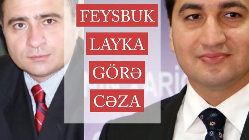 Feysbukda layka görə cəza və ya Hikmət Hacıyev necə bərkidi?