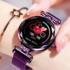Умные женские часы Smart Watch H1 купить скидка