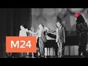 Песни нашего кино Поет Андрей Миронов - Москва 24