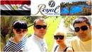 Отель Royal Grand Sharm 5* Отдых и дайвинг в Египте. Шарм-эль-Шейх (Ex Iberotel Grand Sharm)