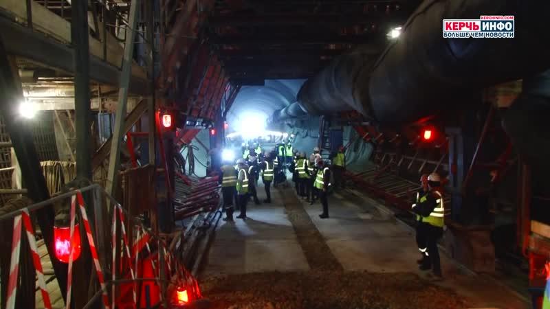 Завершение прокладки железнодорожного тоннеля на подходах к Крымскому мосту