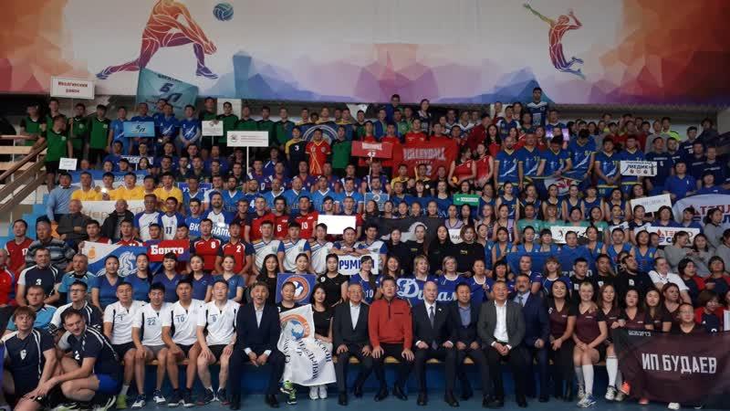 Открытие Чемпионата г Улан Удэ по волейболу Любительская лига