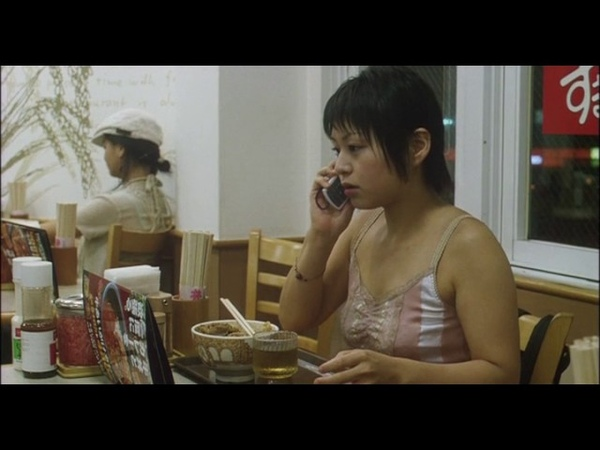 Movie JPN Blind Love 2005