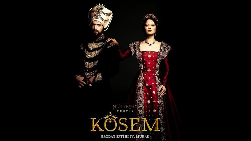 Magnificent Century Kösem - Season 2 Soundtracks [Part 2]