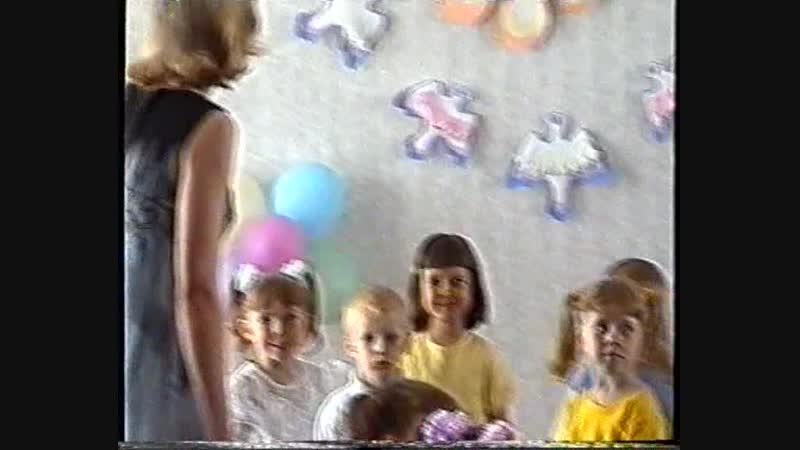 Женя 1999 год и ясли.