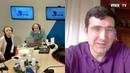 Российский шахматист заслуженный мастер спорта РФ Владимир Крамник в программе Абонент доступен