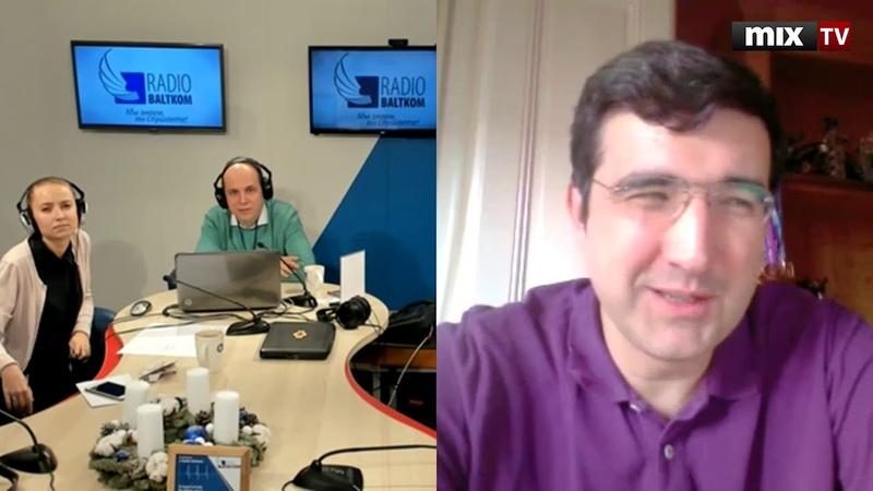 Российский шахматист, заслуженный мастер спорта РФ Владимир Крамник в программе Абонент доступен