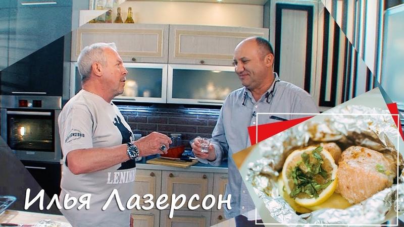 СМАК Андрея Макаревича. В гостях Илья Лазерсон. Готовим кабачки с лососем.